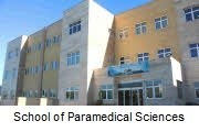 School of Paramedical Sciences