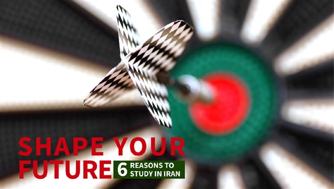 6 Reasons to Study in Iran