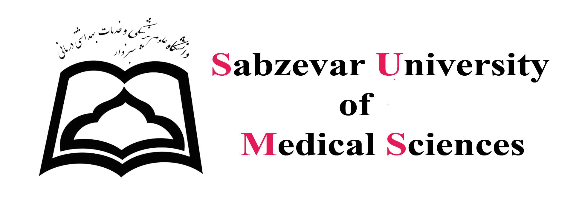 Sabzevar University of Medical Sciences